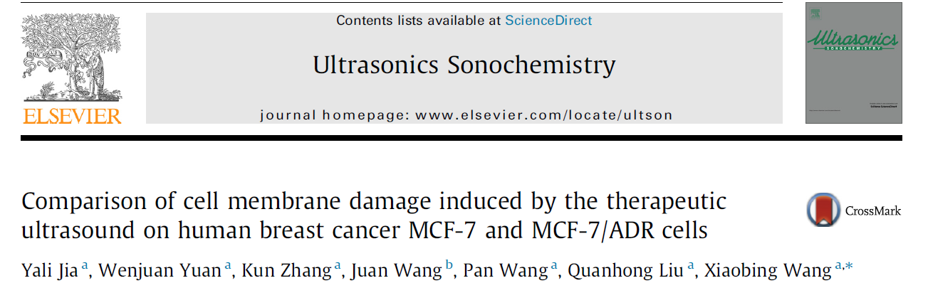 Comparison of cell membrane damage induced by the therapeutic ultrasound on human breast cancer MCF-7 and MCF-7ADR cells